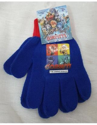 Dječje rukavice GORMITI PLAVI